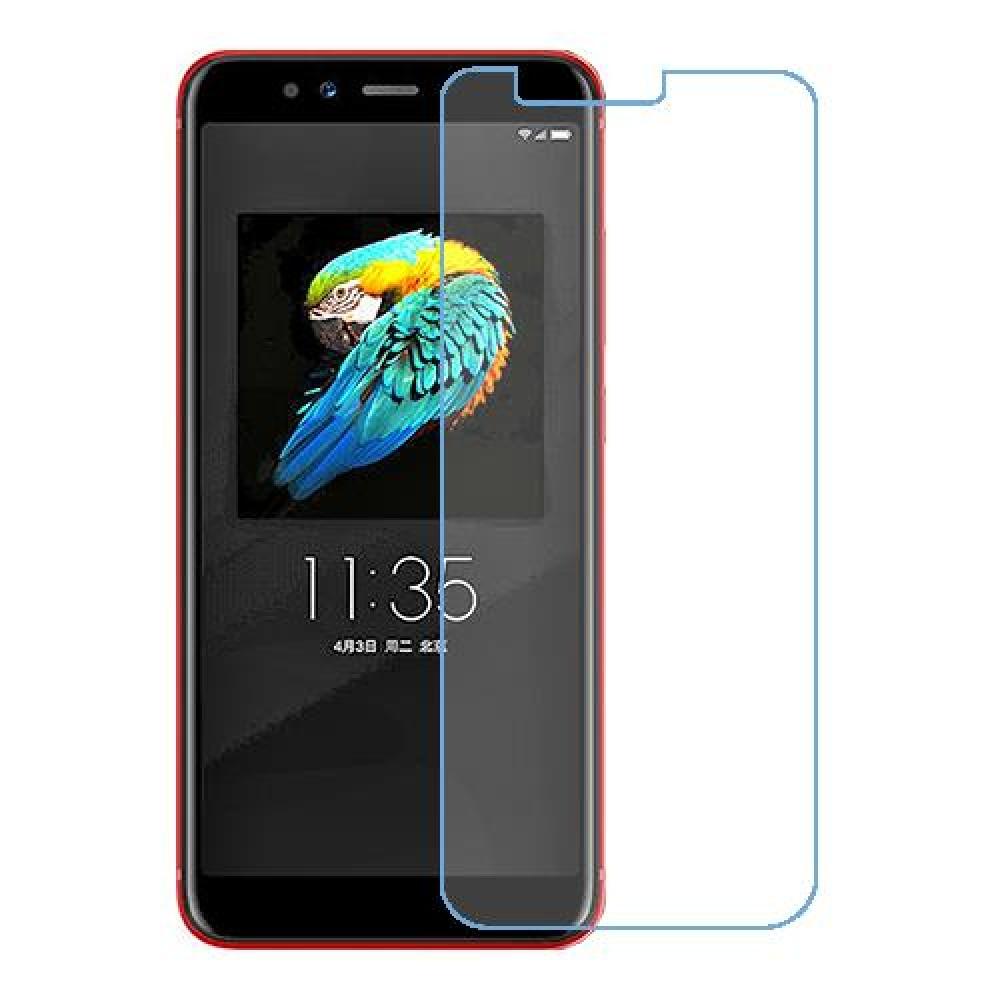 Lenovo S5 One unit nano Glass 9H screen protector Screen Mobile