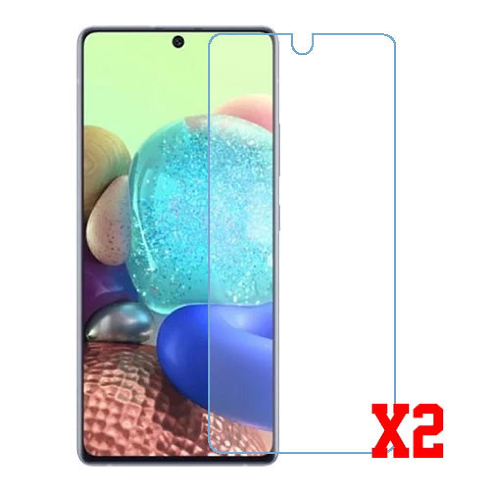 Samsung Galaxy A71 5G nano Glass 9H screen protector two units Screen Mobile