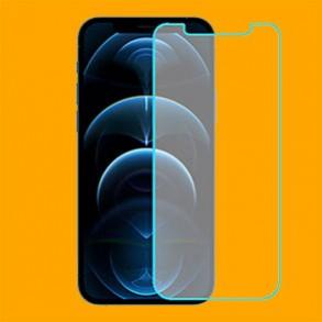Apple iPhone 12 Pro Max nano Glass 9H